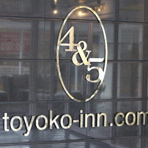 TOYOKOINN_015