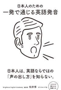 hiroshi_book201904